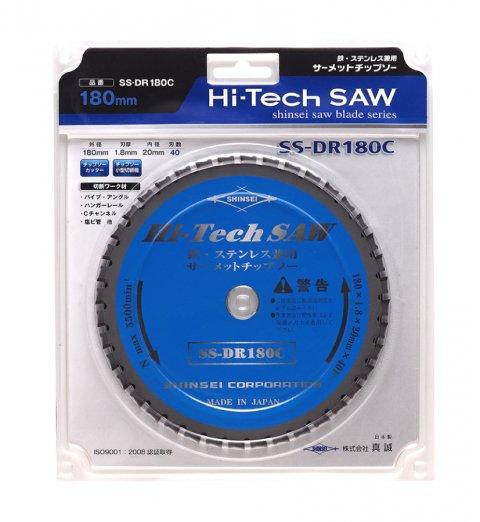 真誠 極切れ(ゴクギレ)チップソー  【 Hi-Tech SAW】