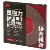 構造用接合テープ BR-12 12mm×10m