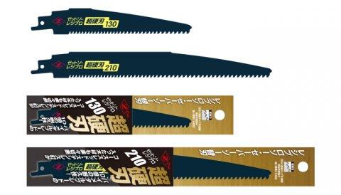 ゼットソーレシプロ 超硬刃130/210