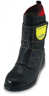 HSK舗装工事用安全靴 HSKマジックJ1