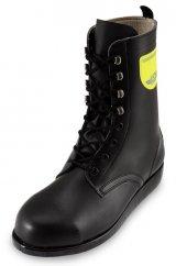 HSK舗装工事用安全靴 HSK207