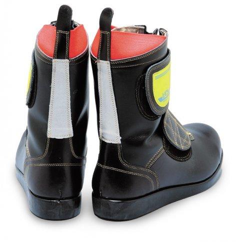 HSKマジック ノサックス 舗装用安全靴