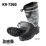 KR-7260 迷彩プリント セーフティブーツ