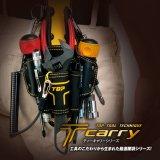 【Tcarryシリーズ】工具差し