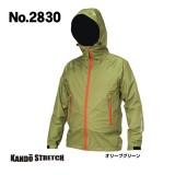No.2830 感動ストレッチ レインジャケット