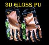 3D GLOSS PU-3Dグロス PU