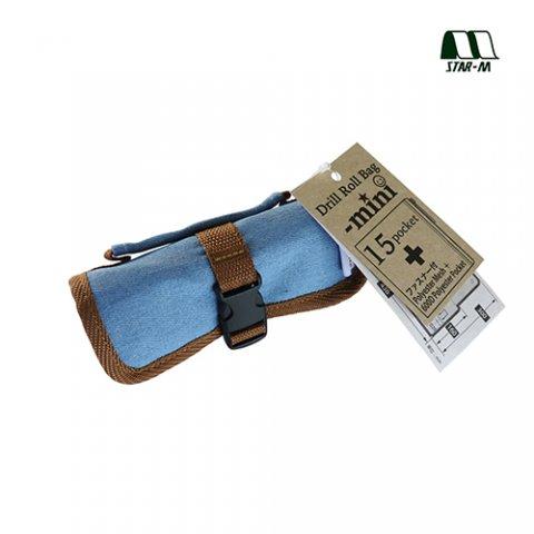 Drill Roll Bag-mini