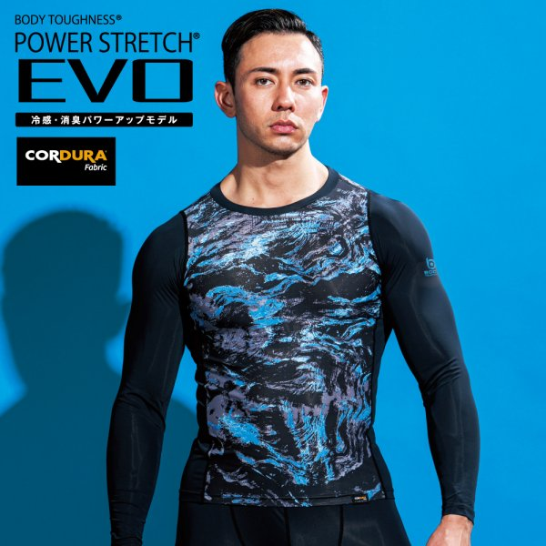 BTパワーストレッチ EVO ロングスリーブクルーネックシャツ