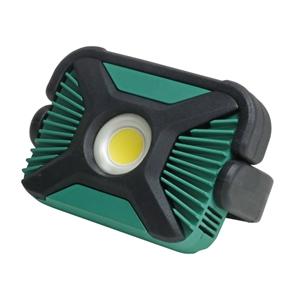 LEDパランドルRX(充電式) PLRX-70UM