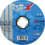 【新製品】レヂボンスーパーベスト RSB-X