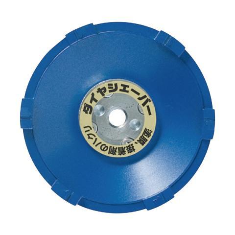 ダイヤシェーバー 塗膜はがし ブルー