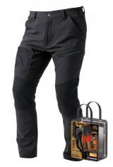 神風 暖G ボンディングヒートパンツ バッテリーセット KDGP-SET ブラック