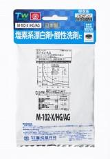 M-102-X/HG/AG