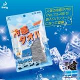 74-499 冷感タオル