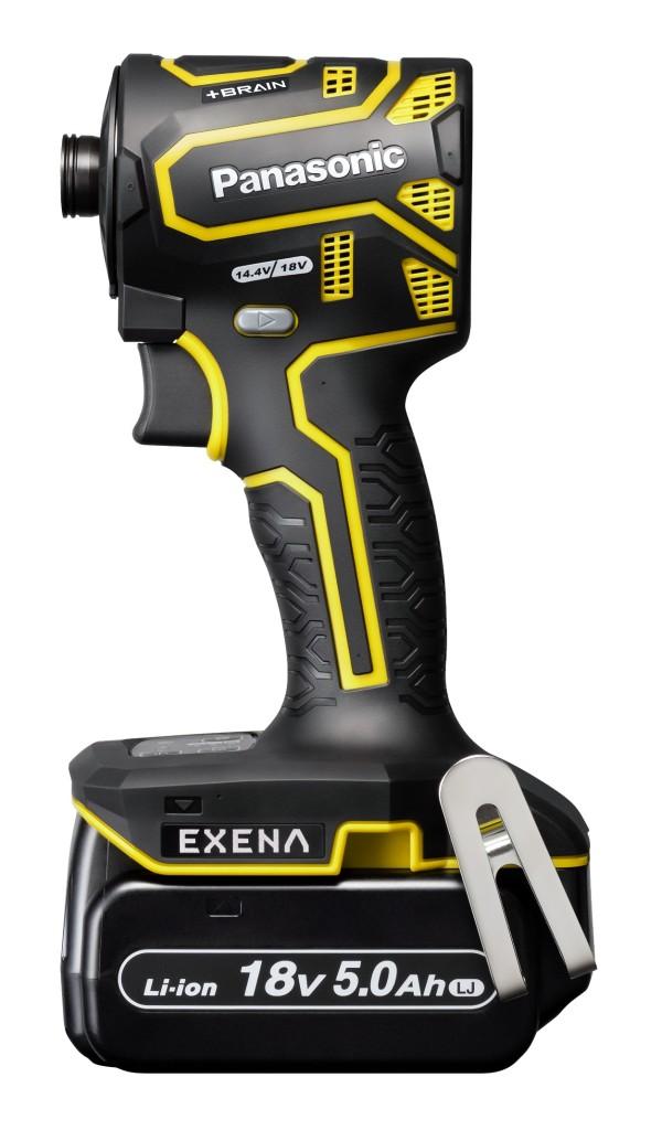 インパクトドライバー EZ1PD1 18V5.0Ah電池セット品(黄)