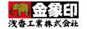 浅香工業株式会社
