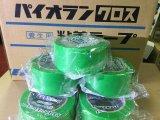 ☆激安☆まとめ買い  Y09GR パイオラン養生テープ 50×25 緑