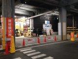 資材館駐車場積込みスペース拡大のお知らせ