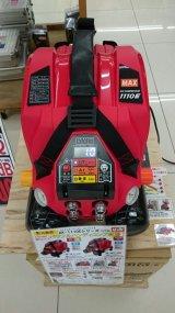 ☆新商品☆MAXパワフルハンディコンプレッサー