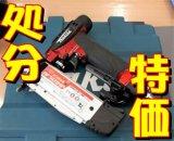 マキタ 高圧ピンタッカー AF501HP