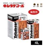 キシラデコール 4L(業務用)