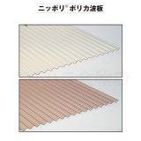 ポリカ波板 鉄板小波 32波 6尺(655×1820) クリアー/ブラウン