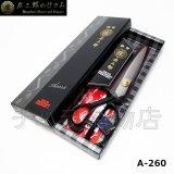 庄三郎 260mm【標準型】A-260 裁鋏 布はさみ裁縫道具