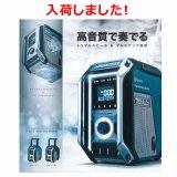 マキタ 充電式ラジオ 黒 MR113B 本体のみ 10.8〜18V