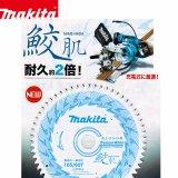 マキタ 鮫肌プレミアムホワイトチップソー 卓上・スライドマルノコ用 165×60P(A-69244)