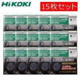 15枚セット HiKOKIハイコーキ(旧日立工機) スーパーブラック2+PLUS チップソー 54P 165mm NO.0037-3008