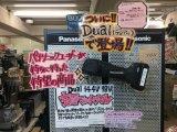 ★Panasonic★充電マルチツールDual14.4V18V