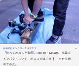 秀久「YouTubeチャンネル」よろしくお願い致します!