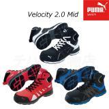 PUMA VELOCITY 2.0/ヴェロシティ 2.0 Mid 安全靴 ブルー63.341.0/ブラック×ホワイト63.342.0/レッド63.343.0 送料無料