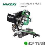 HiKOKI ハイコーキ 165mm 卓上スライド丸のこ C6RSHD