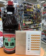 日本古来のエコ素材、柿渋のある暮らし