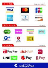 カード、電子マネー、スマホ決済ご利用できます