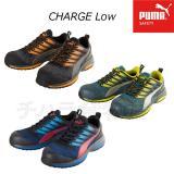 PUMA Motion Cloud Charge /モーションクラウド チャージ Low 安全靴 オレンジ64.210.0/ブルー64.211.0/グリーン64.212.0 送料無料