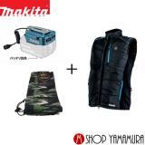 マキタ makita 充電式暖房ベスト CV202DZセット YL00000002 付属 (18V 14.4V使用可能)(バッテリー・充電器別売)
