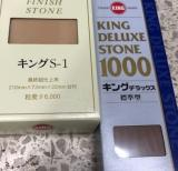 1000とS