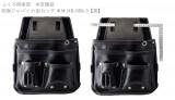 ふくろ倶楽部 究極ジャパン 六型ロング 本体 HB-990-3【黒】