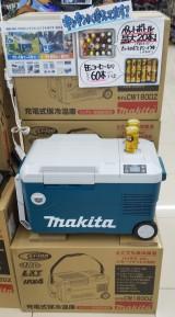 大人気商品❕マキタ保冷温庫が在庫豊富に販売中❕❕