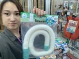洗濯機用排水ホース