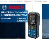 ボッシュ レーザー距離計 GLM 50-27 CG Professional