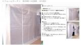 リフォームカーテン W2000×H2800 mf-050