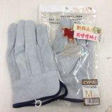GW-211 プラチナ床外縫い(牛床皮手袋)