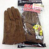 IT-68 背縫牛床皮手袋