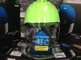 DⅠC ヘルメット