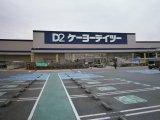 ケーヨーデイツー幸田店