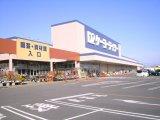 ケーヨーデイツー千代田SC店
