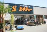 セキチュー富岡店
